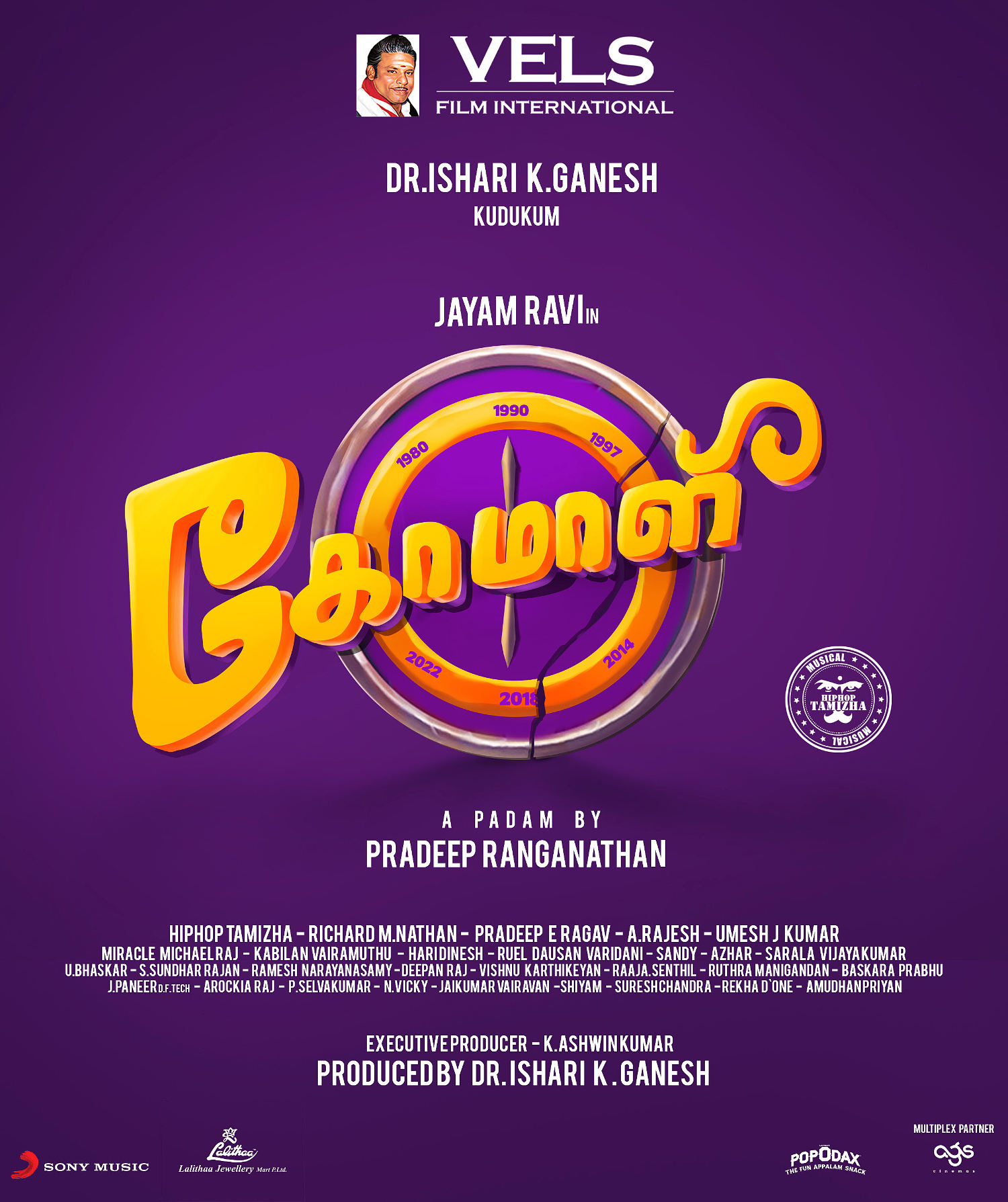 Actor Jayam Ravi gears up to amuse with family entertainer 'Comali' Movie