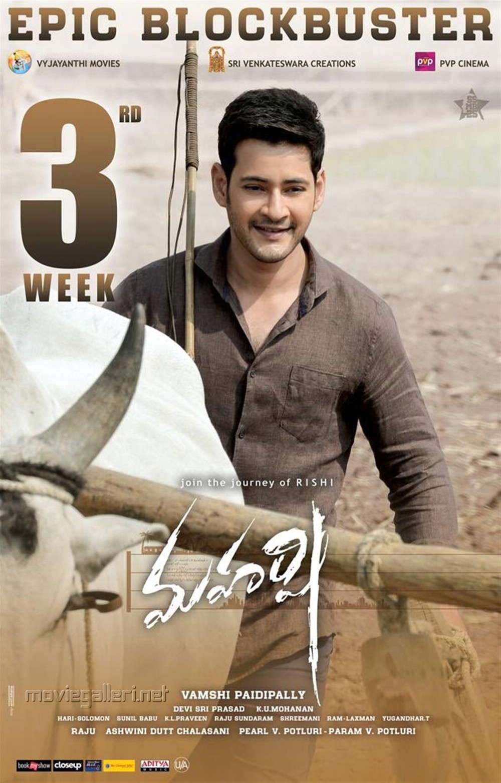 Actor Mahesh Babu Maharshi Movie 3rd Week Posters