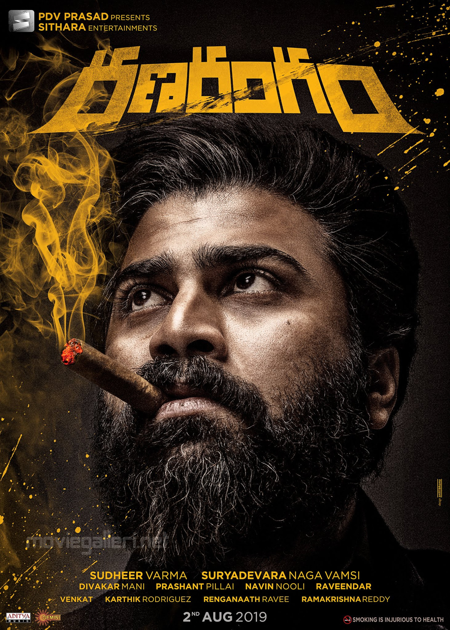 Actor Sharwanand Ranarangam Movie First Look Poster HD