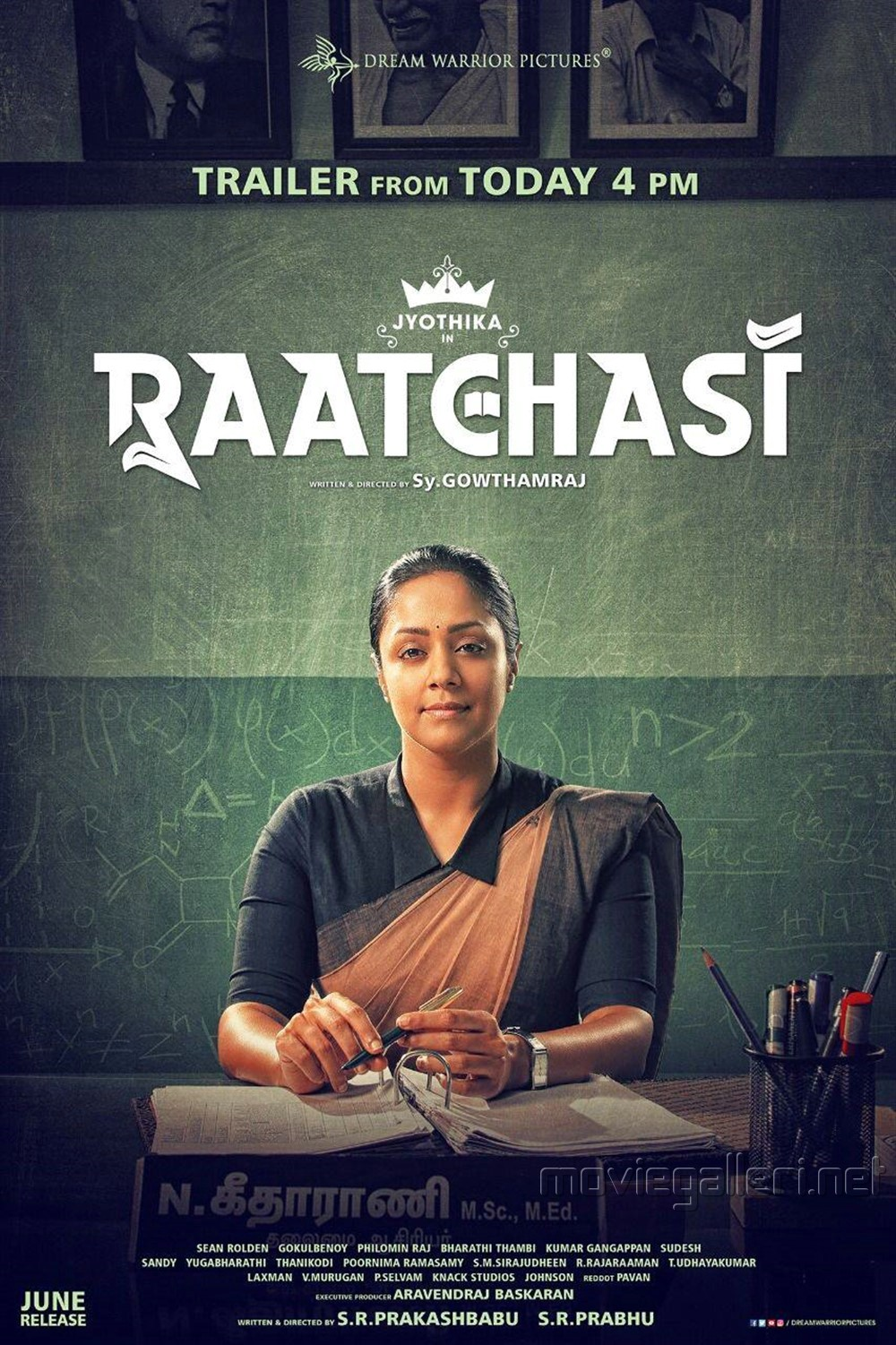 Actress Jyothika Raatchasi Movie First Look Poster HD