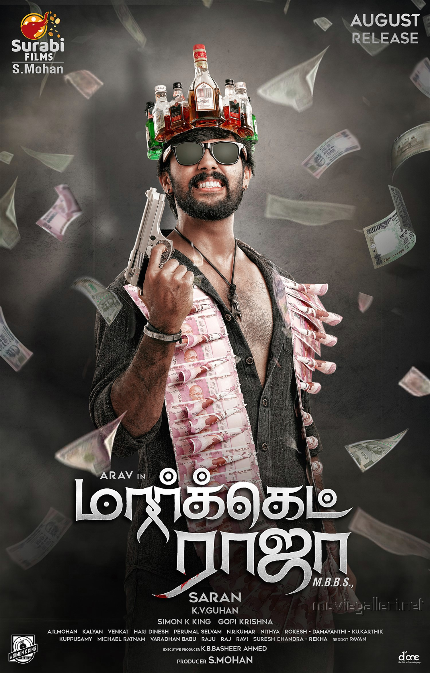 Arav Market Raja MBBS Movie First Look Poster HD