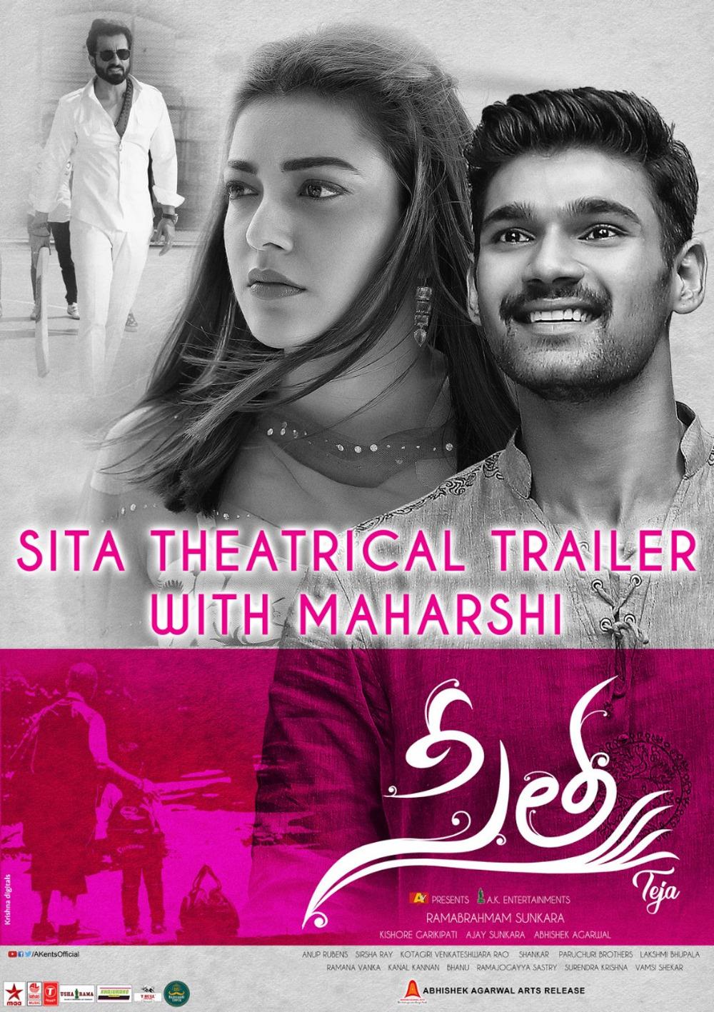 Bellamkonda Sreenivas, Kajal Aggarwal and director Teja SITA movie trailer with Maharshi