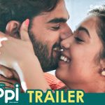 Hippi Movie Trailer