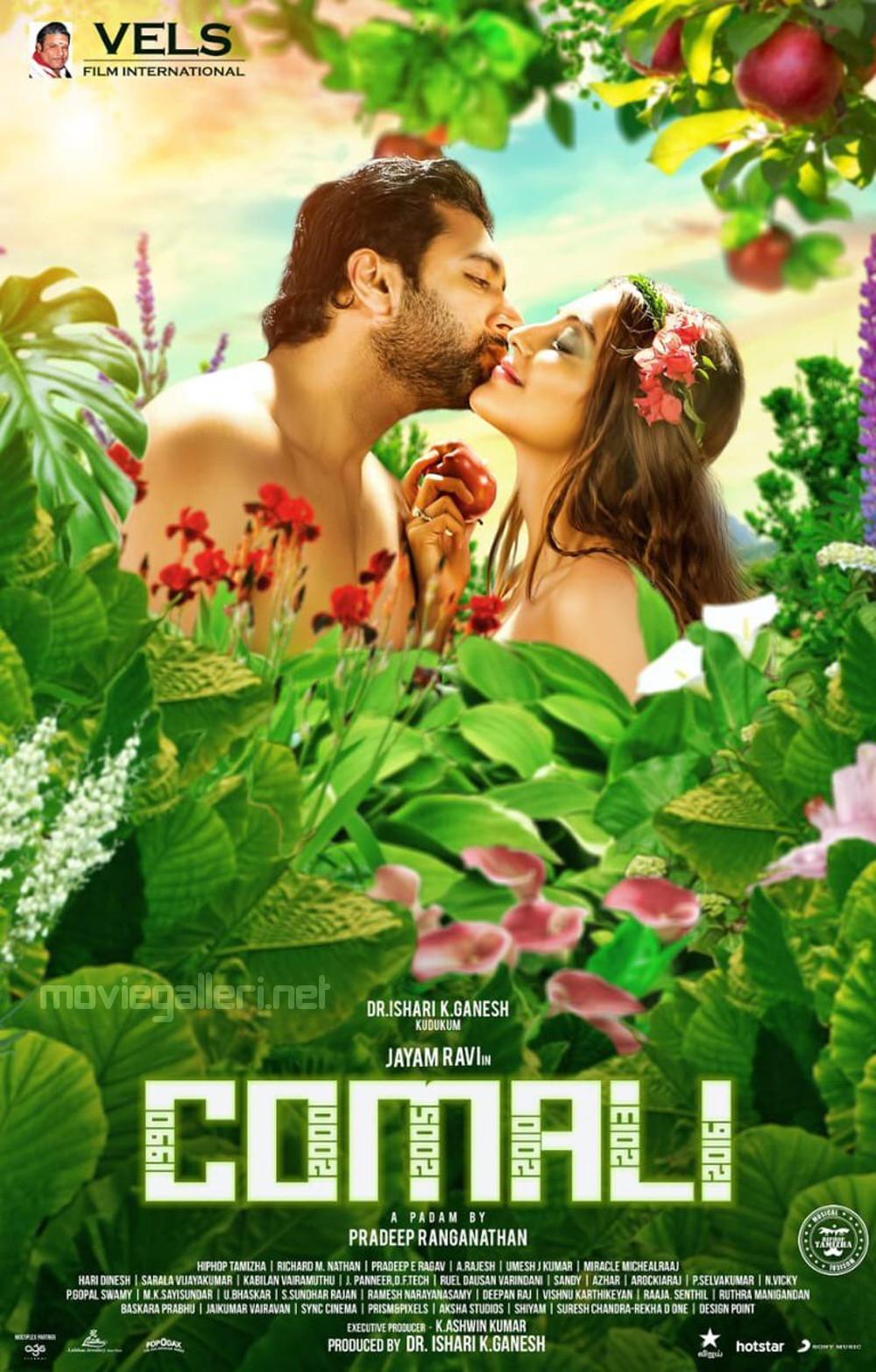 Jayam Ravi Kajal Aggarwal Comali Movie Poster HD
