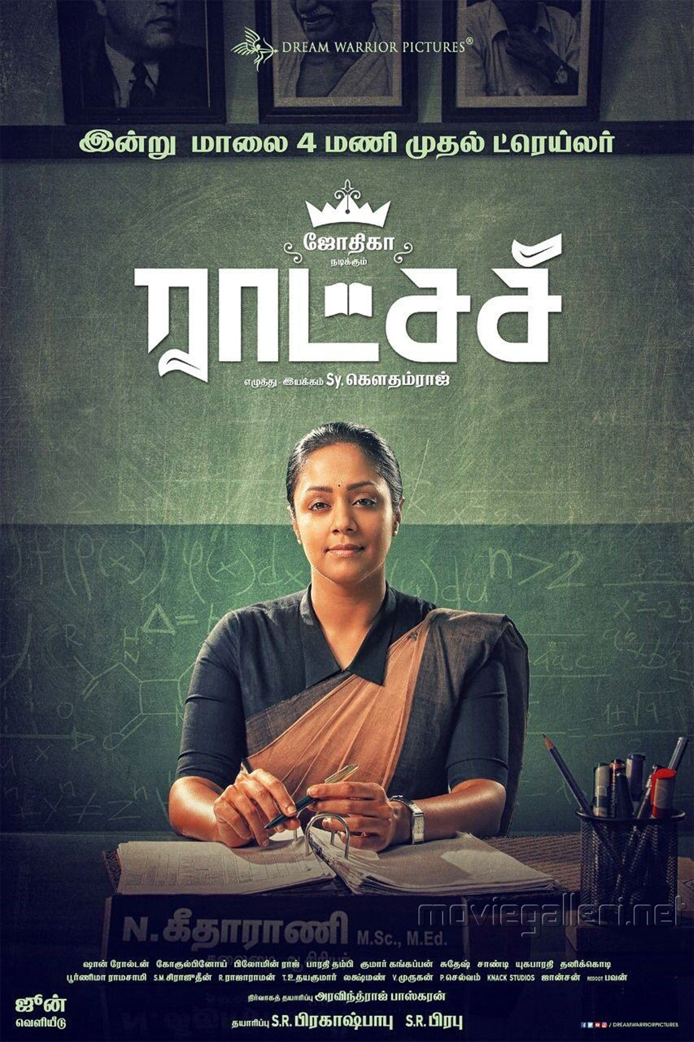 Jyothika Raatchasi First Look Poster HD