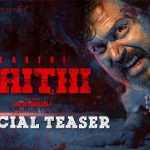 Karthi's Kaithi Movie Teaser