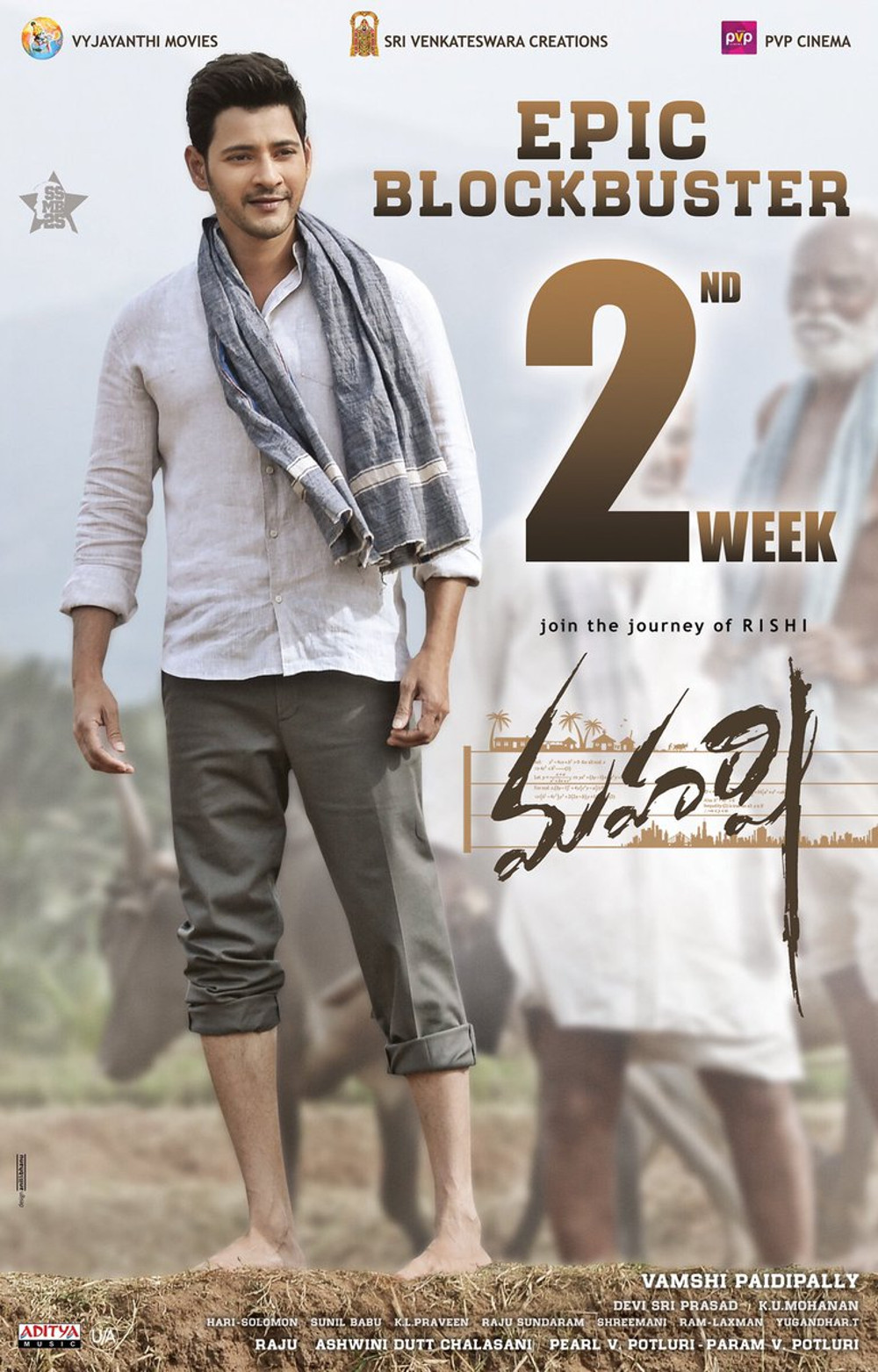 Mahesh Babu Maharshi Movie 2nd Week Posters