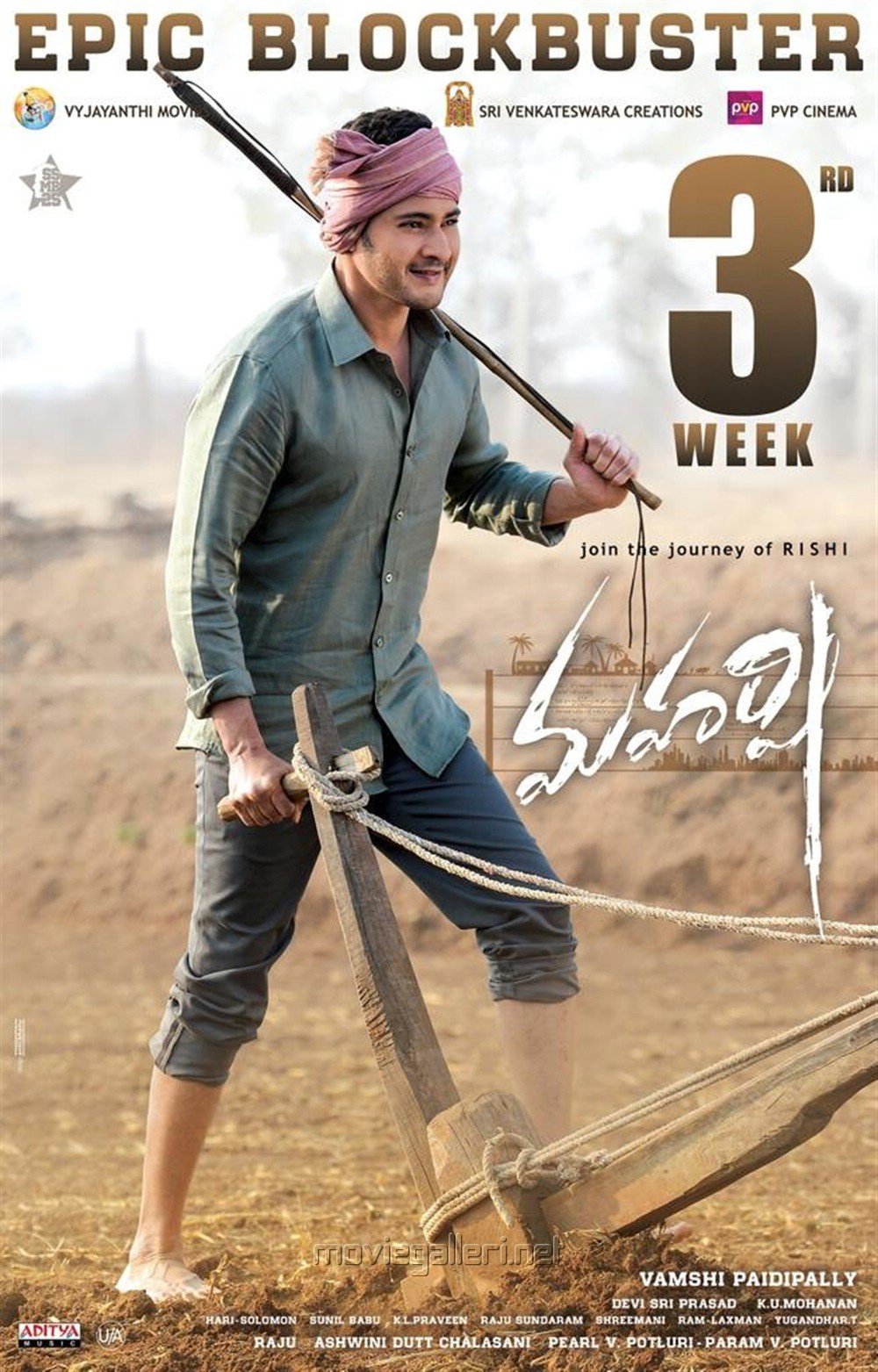 Mahesh Babu Maharshi Movie 3rd Week Posters