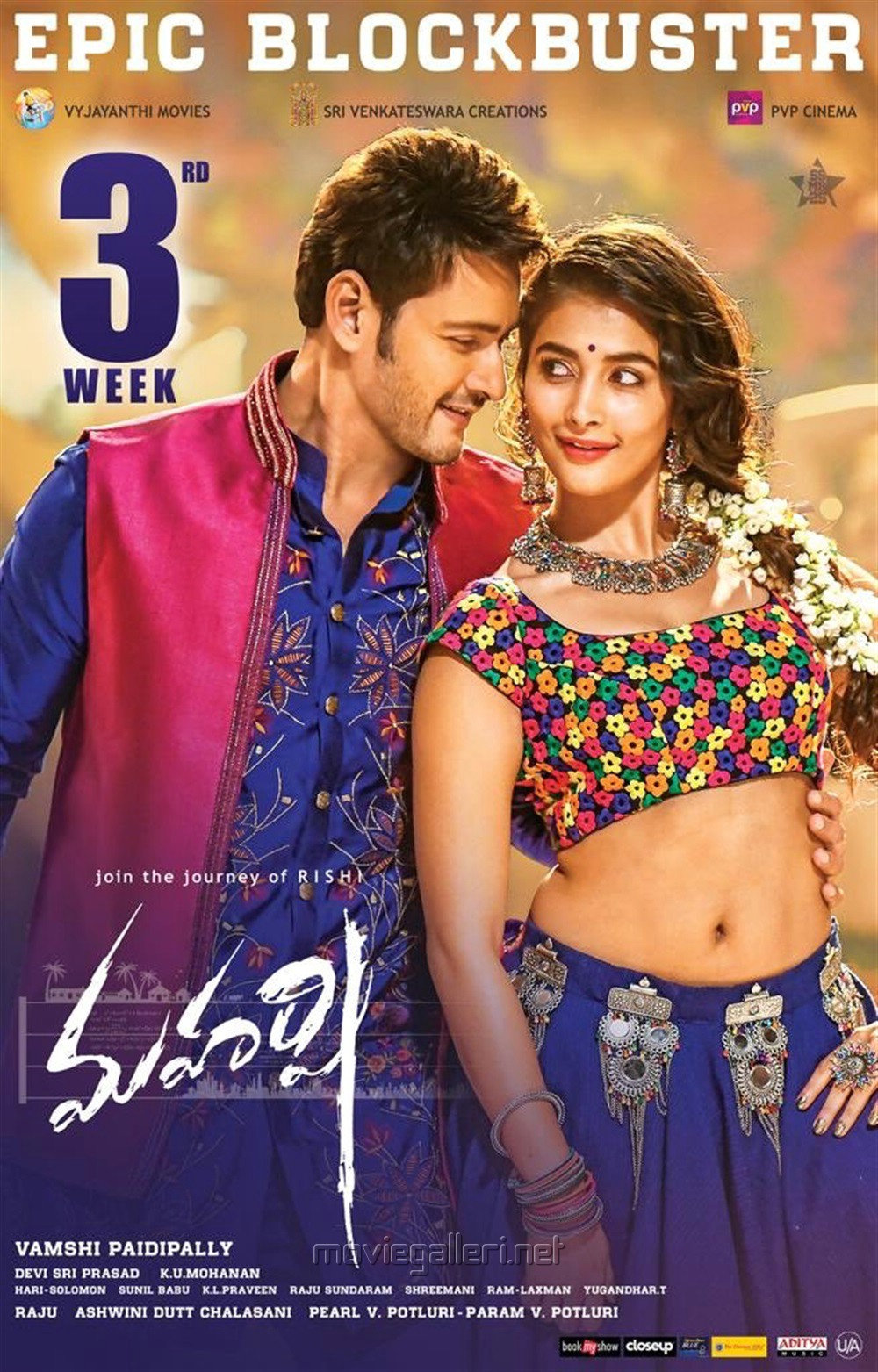 Mahesh Babu Pooja Hegde Maharshi Movie 3rd Week Posters