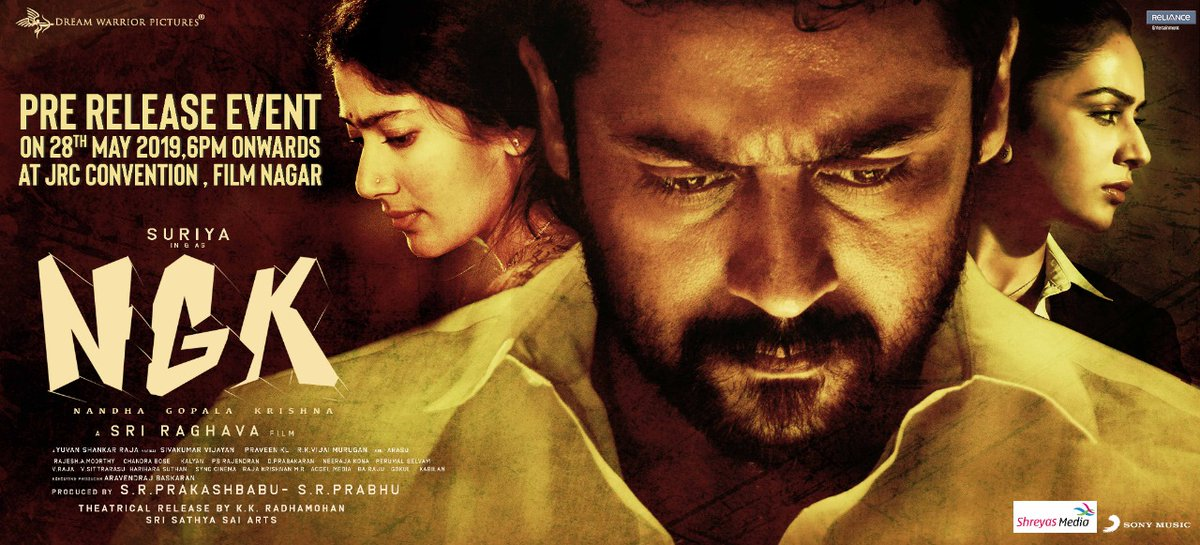 NGK' Grand Pre-Release Event On May 28th | New Movie Posters