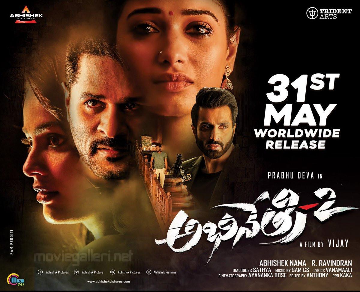 Nandita Swetha, Prabhu Deva, Tamannaah in Abhinetry 2 Movie Release Posters