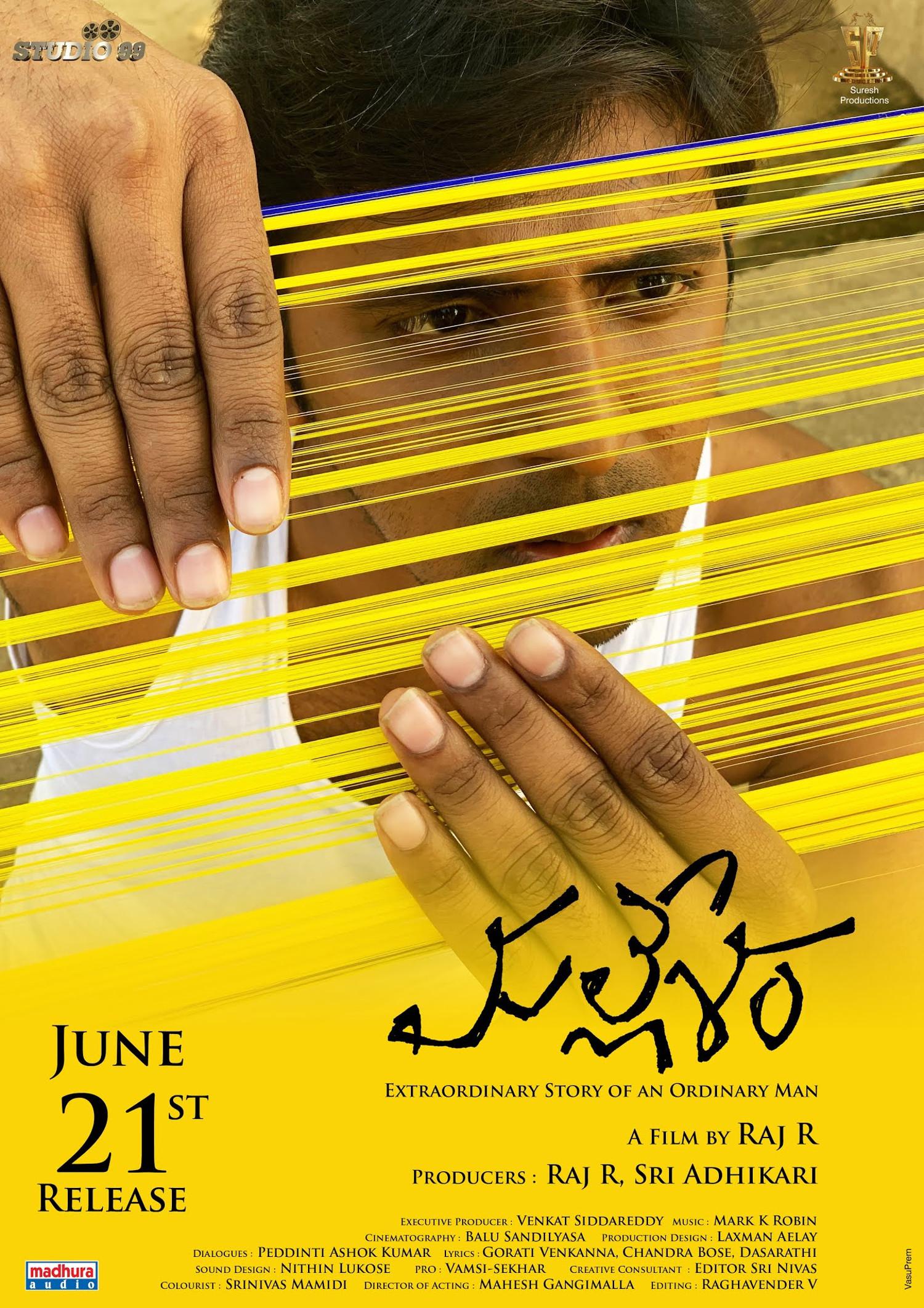 Priyadarshi Mallesham Movie Release on June 21st