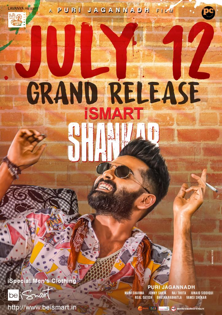 Ram iSmart Shankar Movie Release on July 12th poster