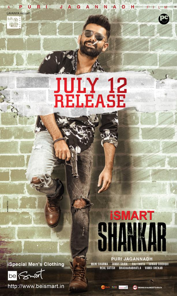 Ram iSmart Shankar Movie Release on July 12th