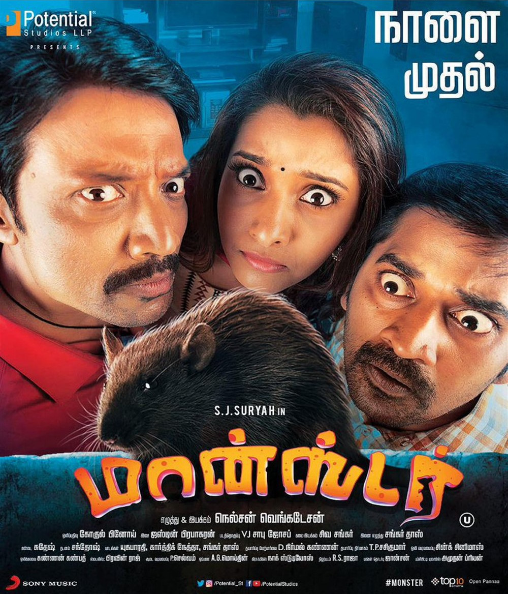 SJ Surya, Priya Bhavani Shankar & Karunakaran in Monster Movie Release Posters