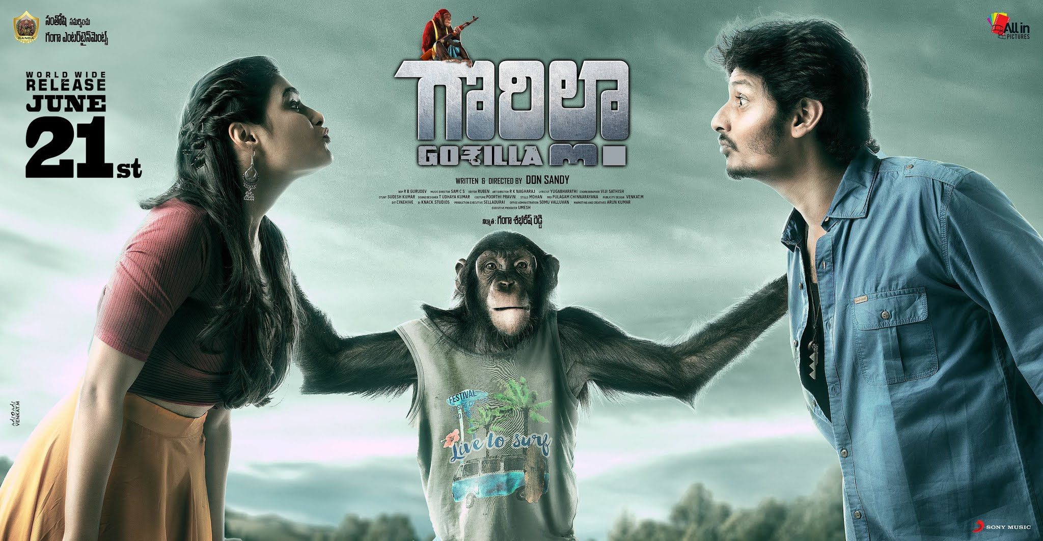 Shalini Pandey Jiiva 'Gorilla' movie releasing on June 21st