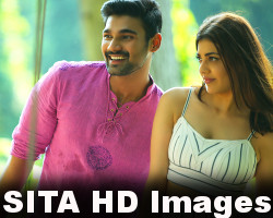 Sita Movie HD Images
