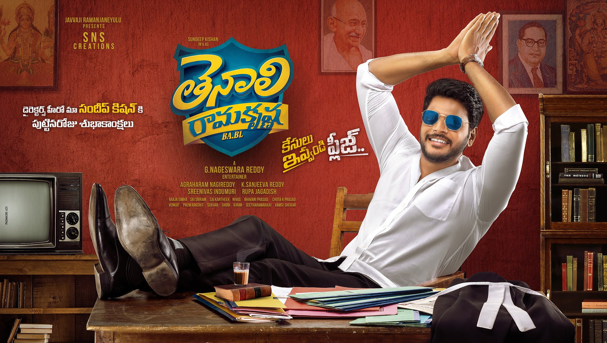 Sundeep Kishan Tenali Ramakrishna BA BL first look unveiled