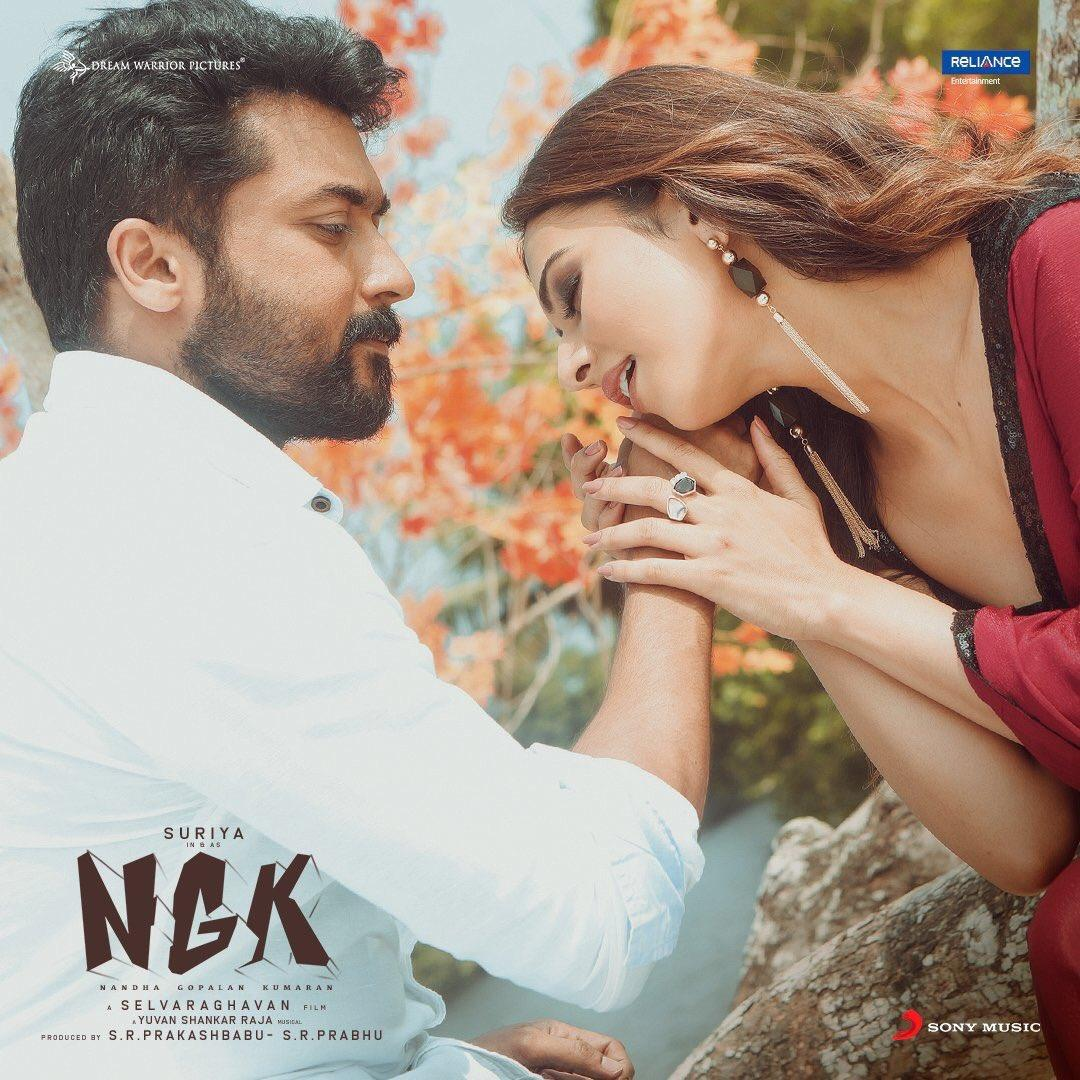 Suriya's 'NGK' Movie Telugu Rights Acquired By Sri Sathya Sai Arts KK Radhamohan - Releasing On May 31st