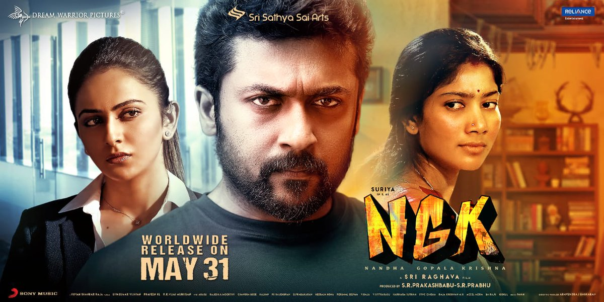 Suriya's 'NGK' Will Become A Big Hit Like Gajini, Yamudu, Singam - KK Radhamohan, Sri SathyaSai Arts