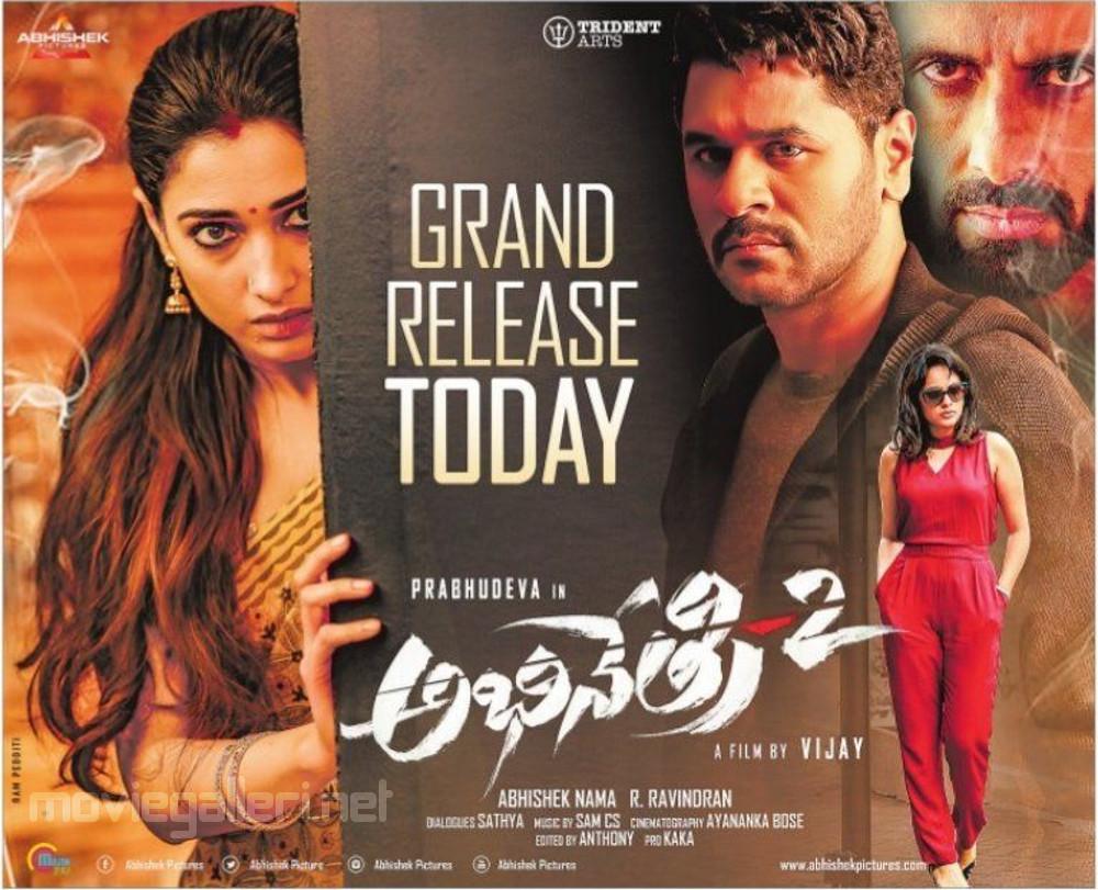 Tamannaah, Prabhu Deva in Abhinetry 2 Movie Release Today Posters