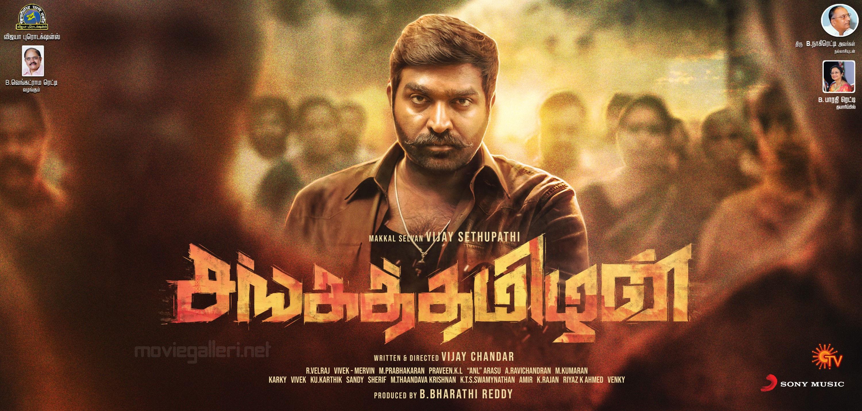 Vijay Sethupathi Sangatamizhan First Look Poster HD