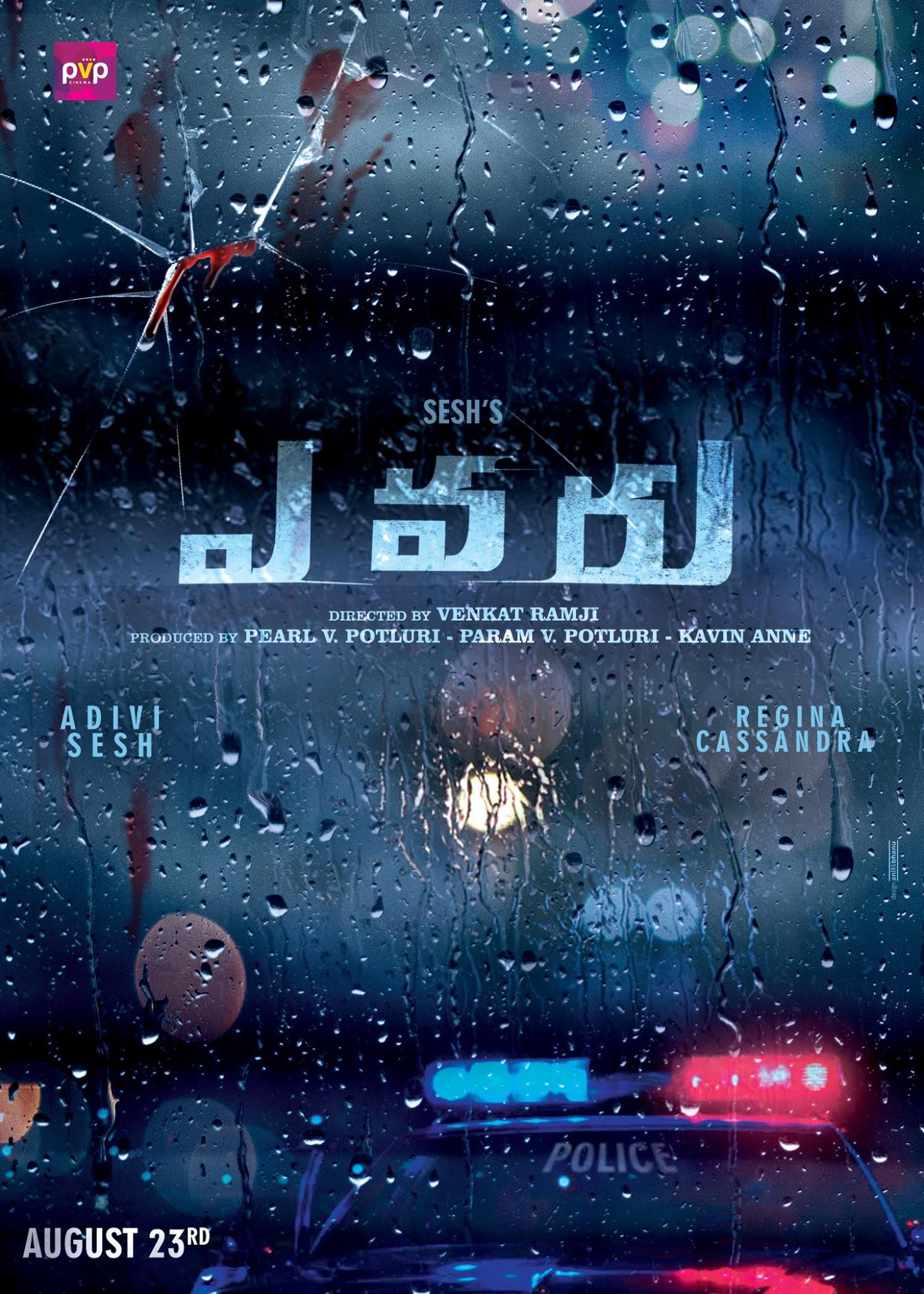 Actor Adivi Sesh Evaru Movie Title First Look Poster HD