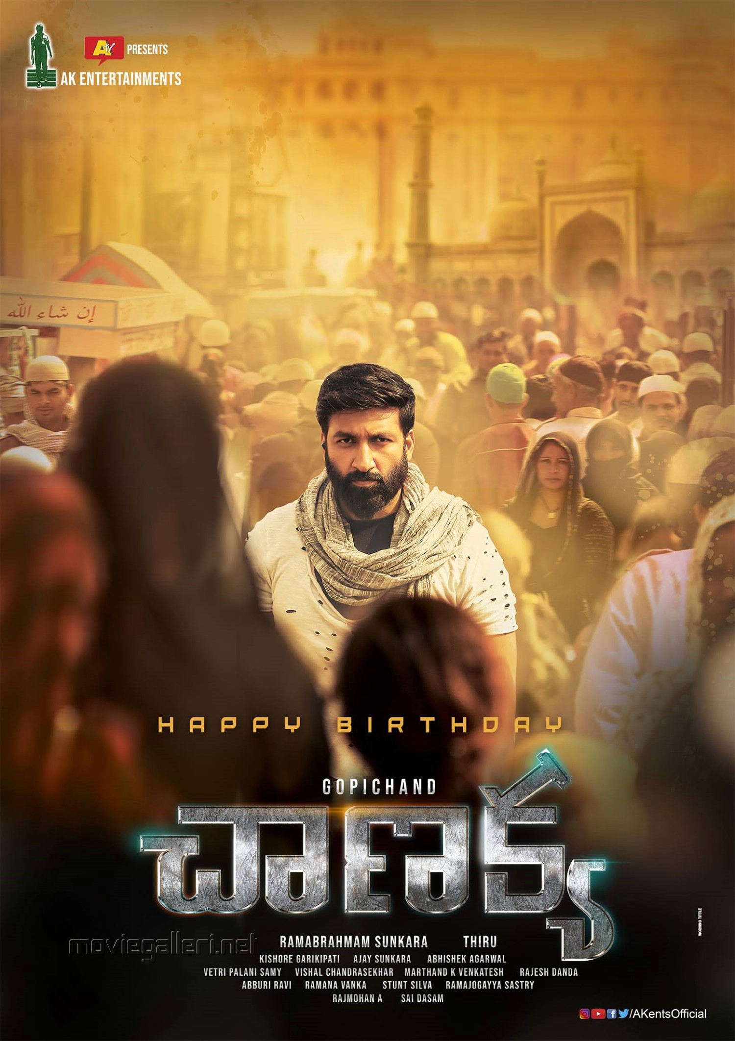 Actor Gopichand Chanakya Movie First Look Poster HD