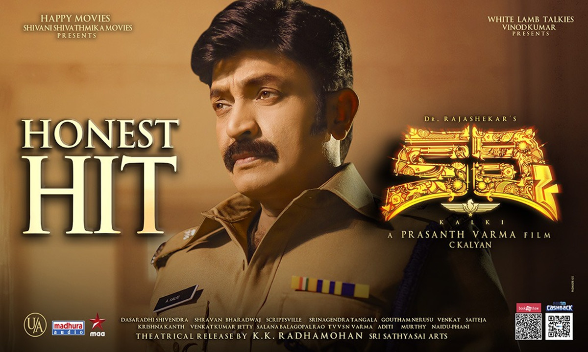 Actor Rajasekhar Kalki Movie Honest Hit Posters