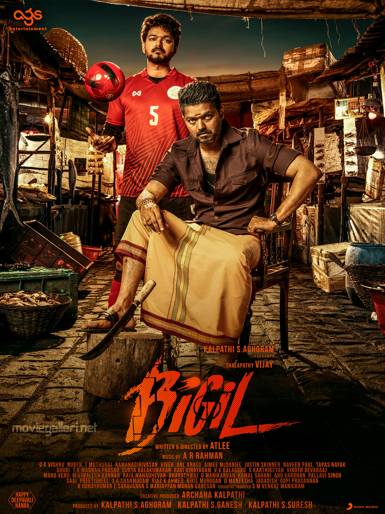Actor Vijay Bigil First Look Poster HD