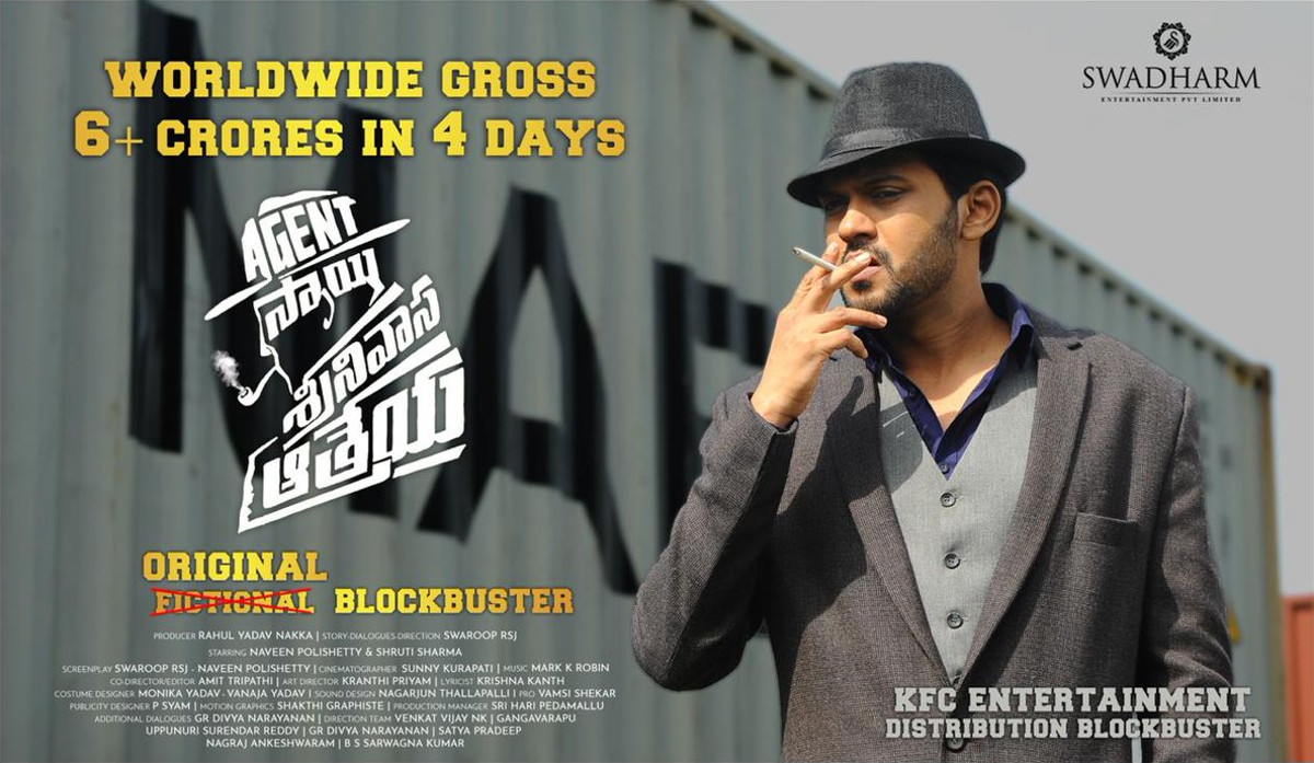 Agent Sai Srinivasa Athreya grosses Rs 6 crore Worldwide in Four Days