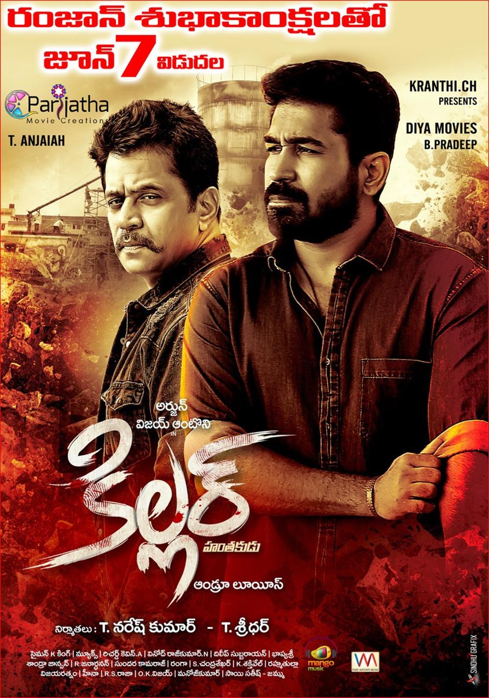 Arjun Vijay Antony Killer Movie Release Date on June 7th Posters