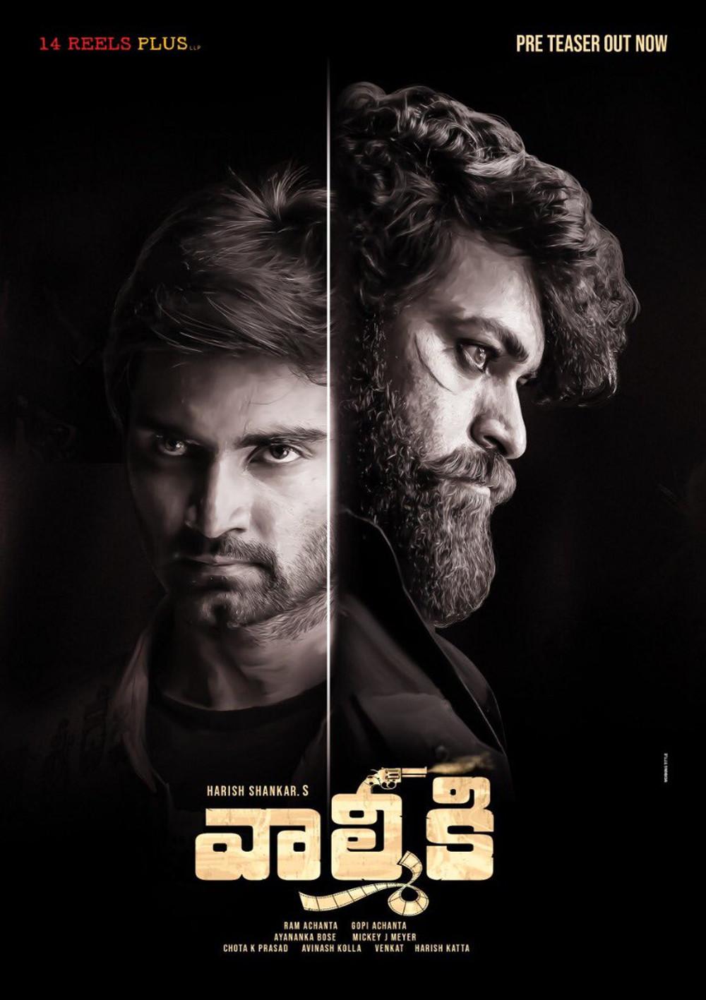 Atharva Varun Tej Valmiki Movie Poster