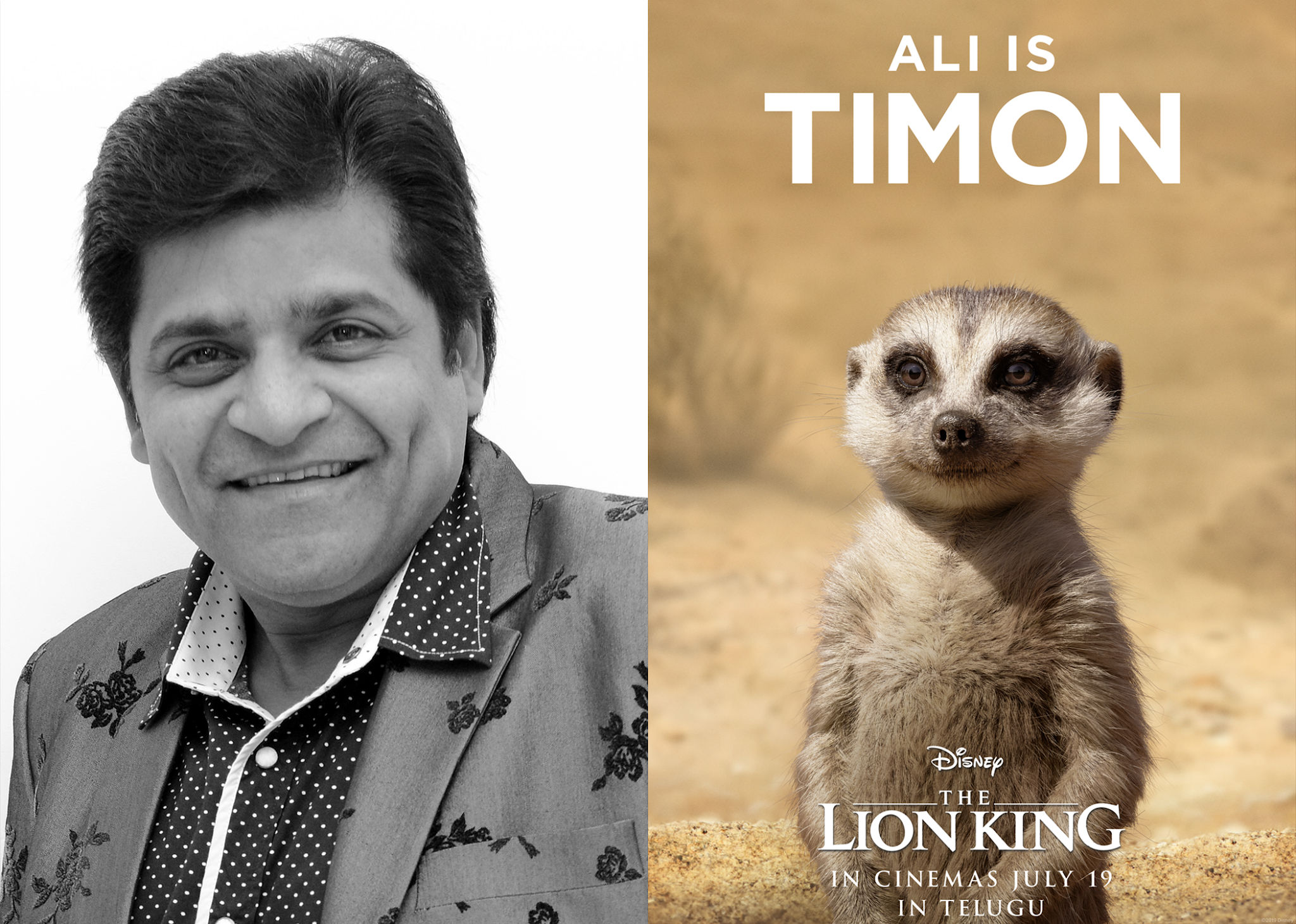 Comedian Ali lend their voice to lion king