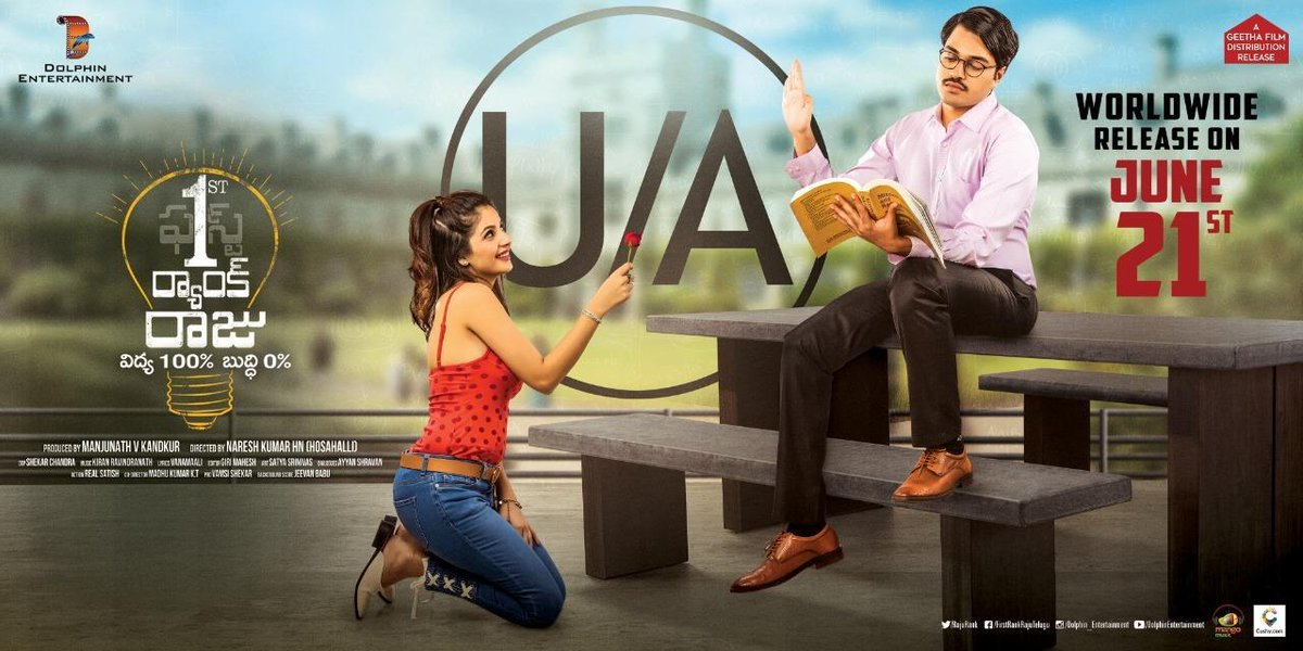 First Rank Raju Movie Release On June 21st