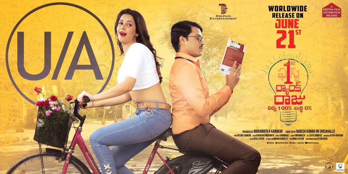 First Rank Raju completes censor, Release On June 21st