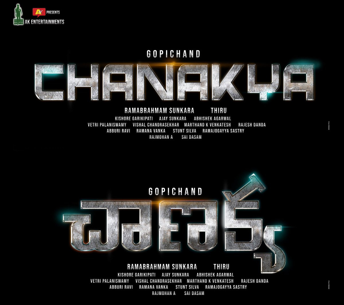 Actor Gopichand Chanakya Movie Title Poster