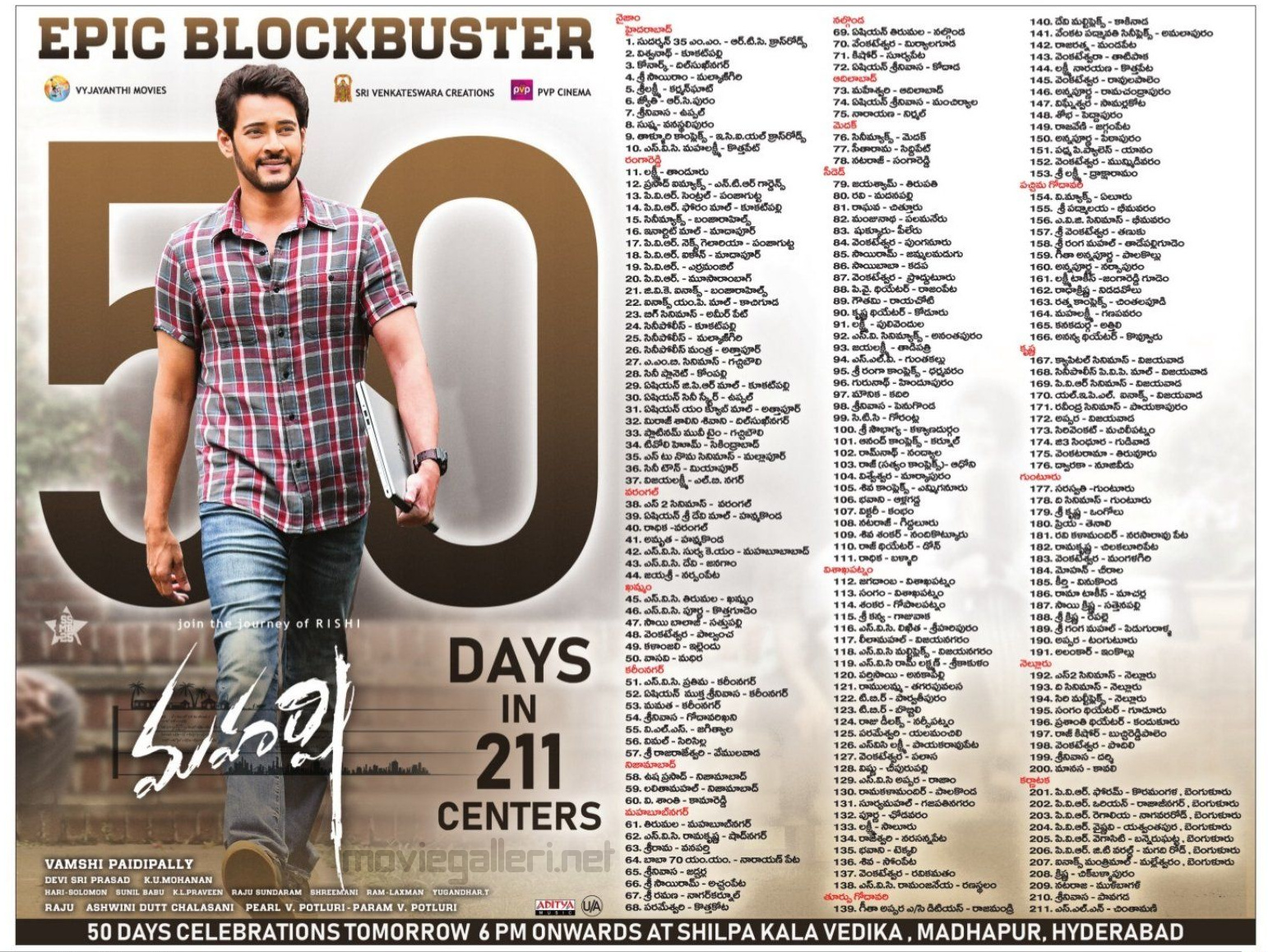 Mahesh Babu Maharshi Movie 50 Days In 200 Centers Theater List Poster HD