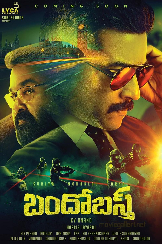 Mohanlal Suriya Bandobast First Look Poster