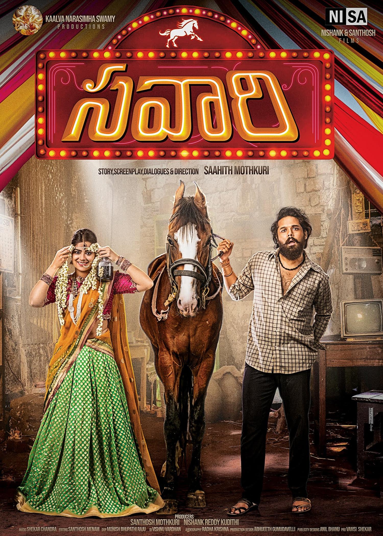 Priyanka Sharma & Nandu @ Savaari Movie First Look Poster HD | New