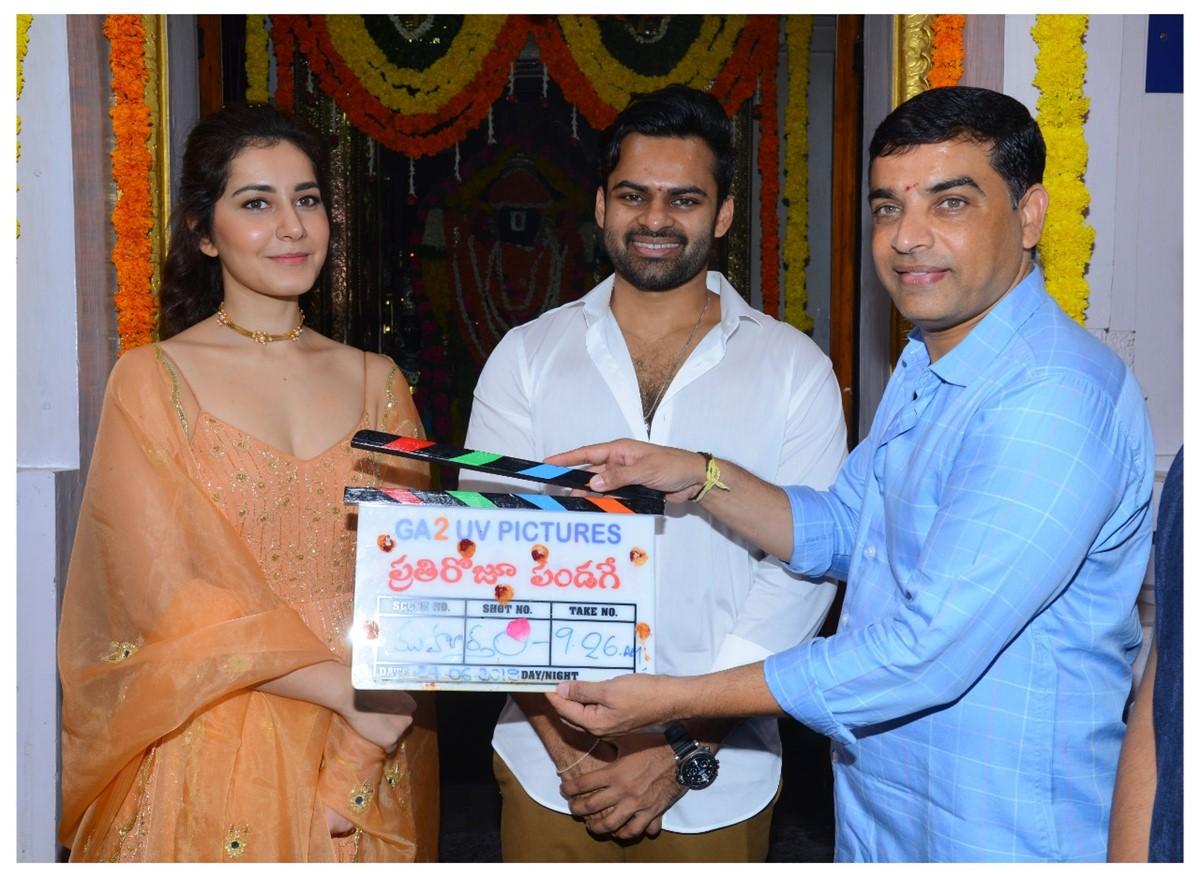 Raashi Khanna, Sai Dharam Tej, Dil Raju @ Prati Roju Pandaage Movie Pooja Stills