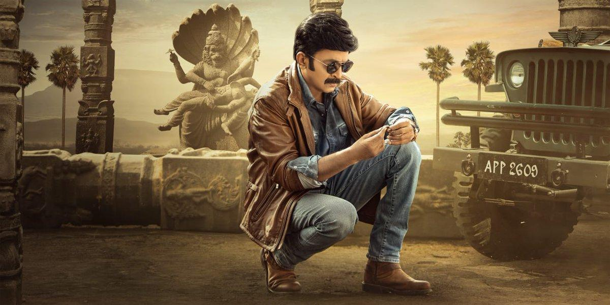 Rajasekhar Kalki movie completed its censor formalities and has got a UA certificate