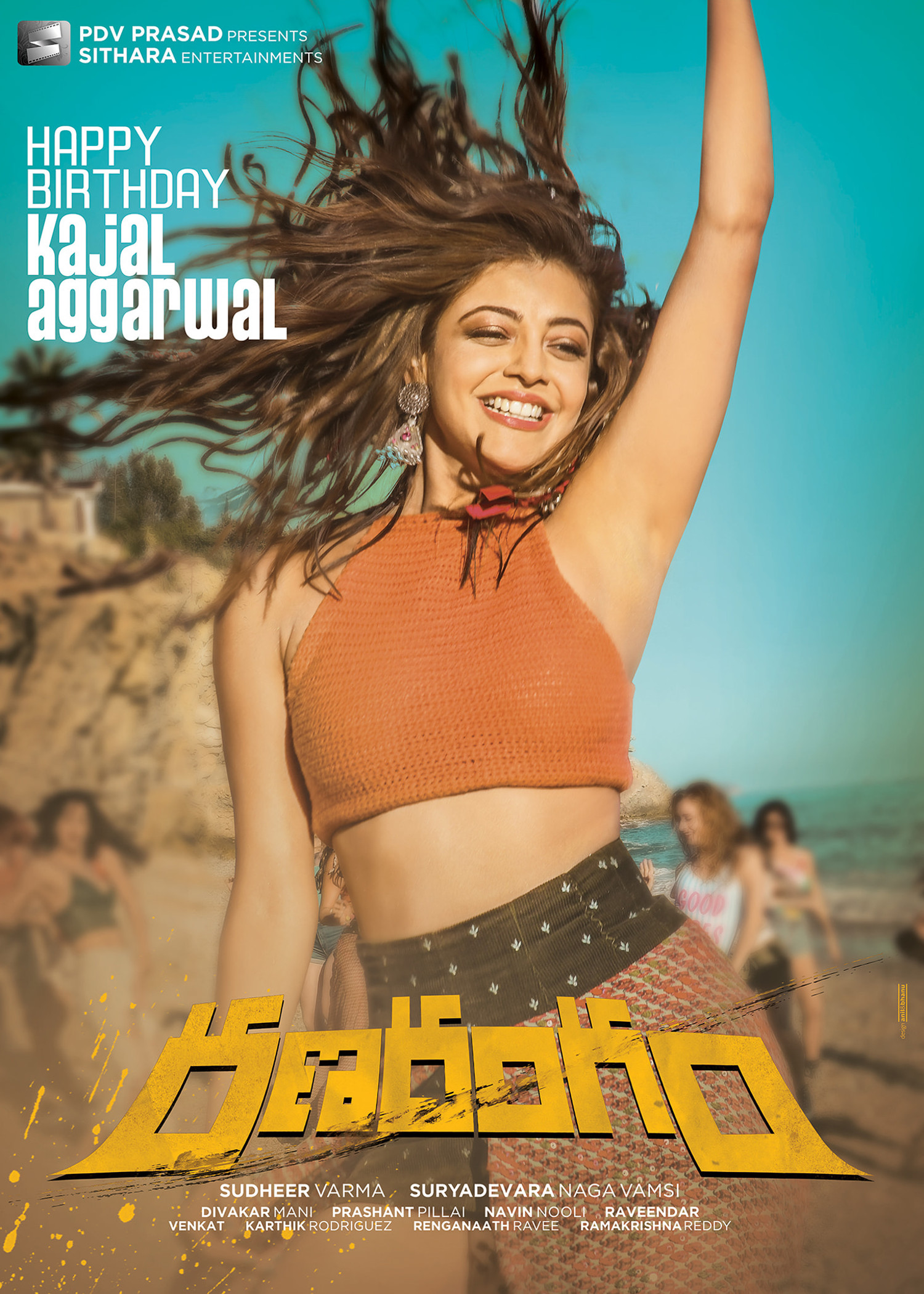 Ranarangam Movie Heroine Kajal Aggarwal Birthday Poster HD