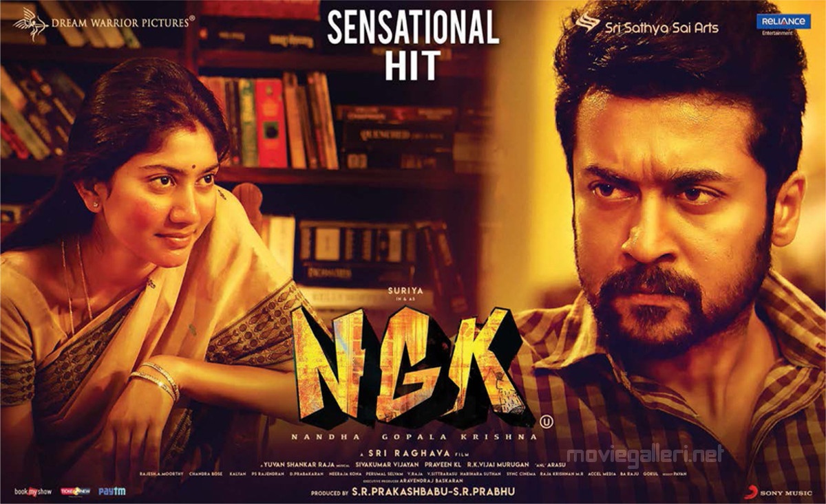 Sai Pallavi, Suriya in NGK Movie Sensational Hit Posters