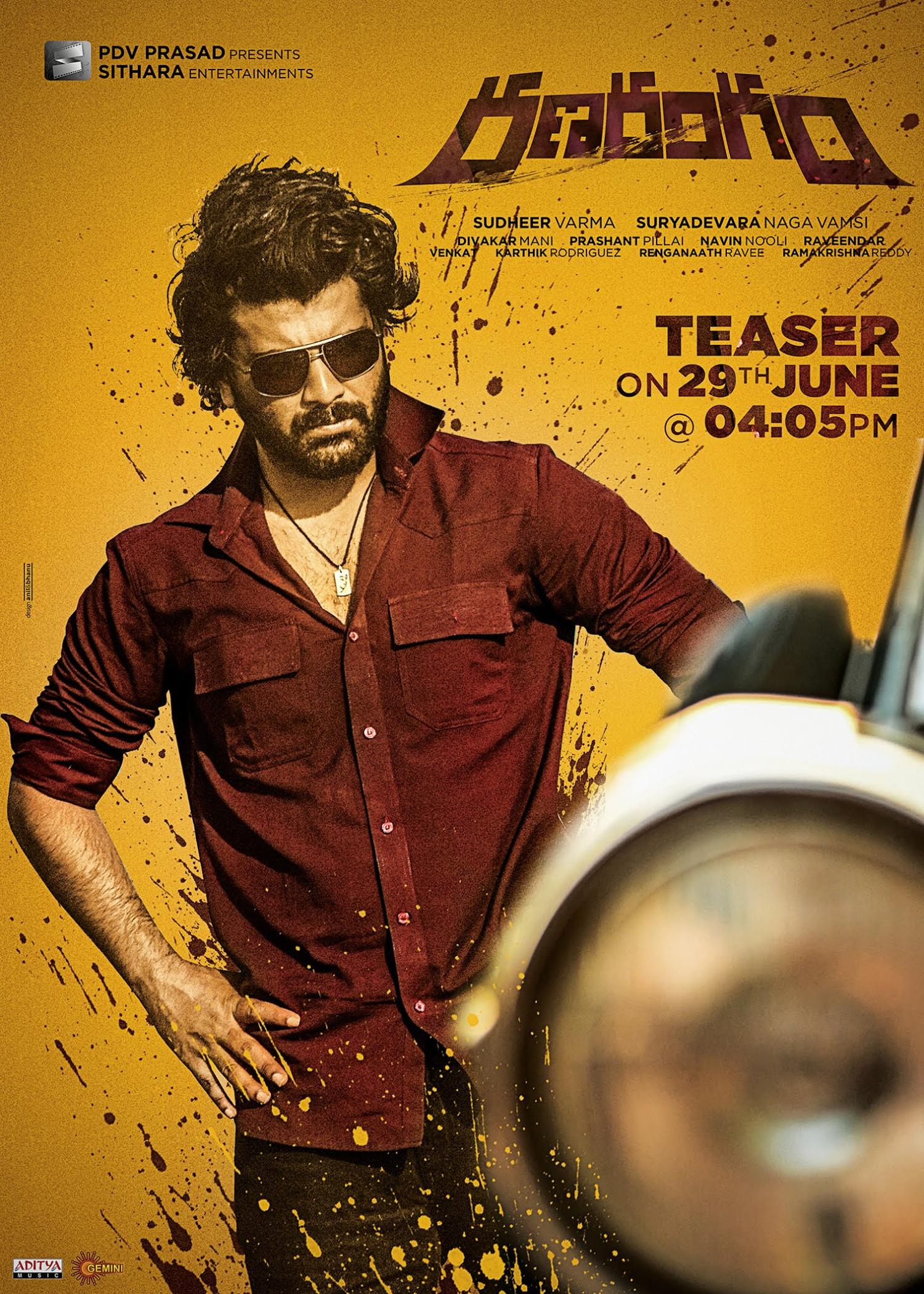 Sharwanand Ranarangam Movie Teaser on 29th June Poster HD