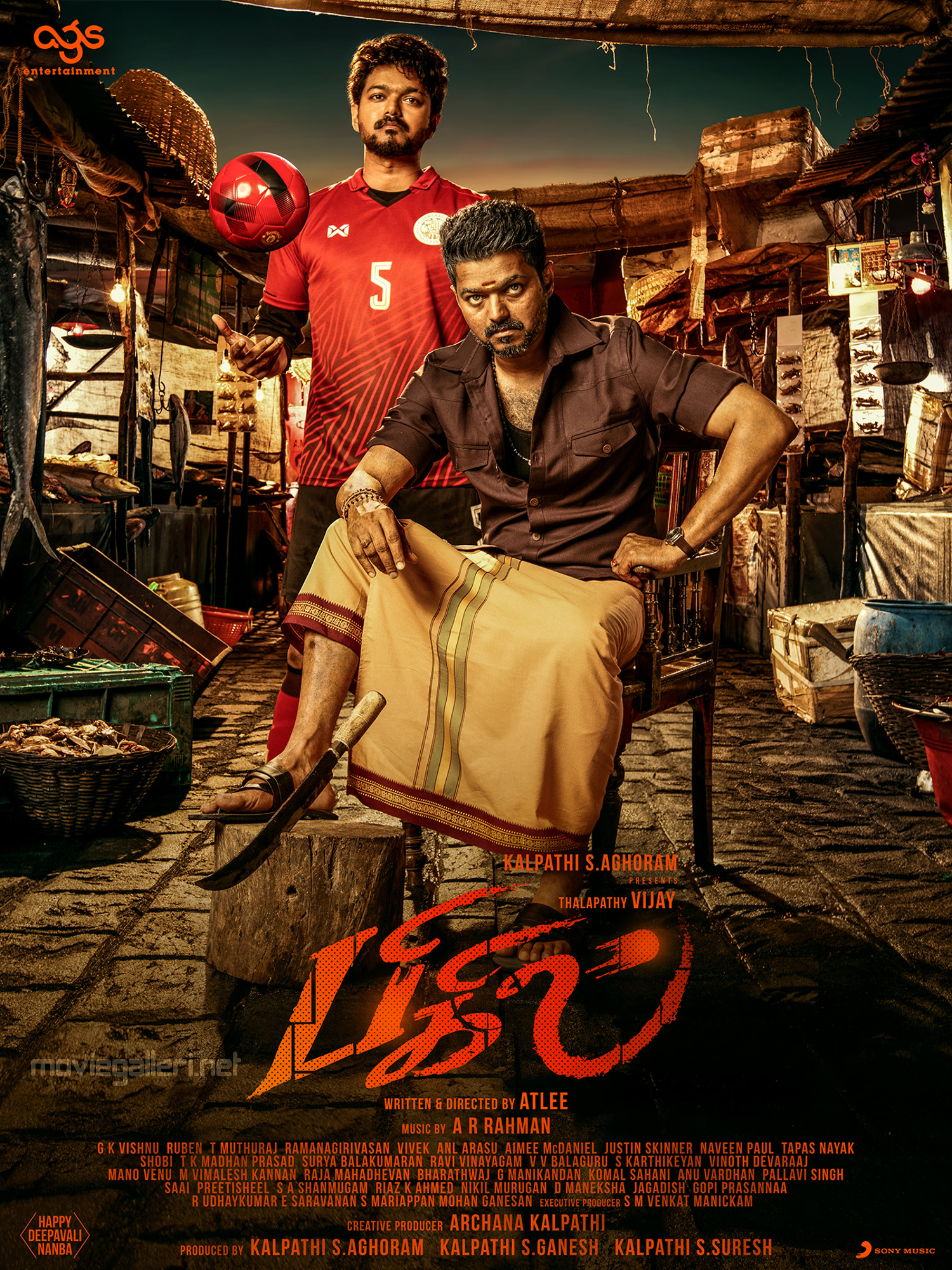 Thalapathy Vijay Bigil Movie First Look Poster HD