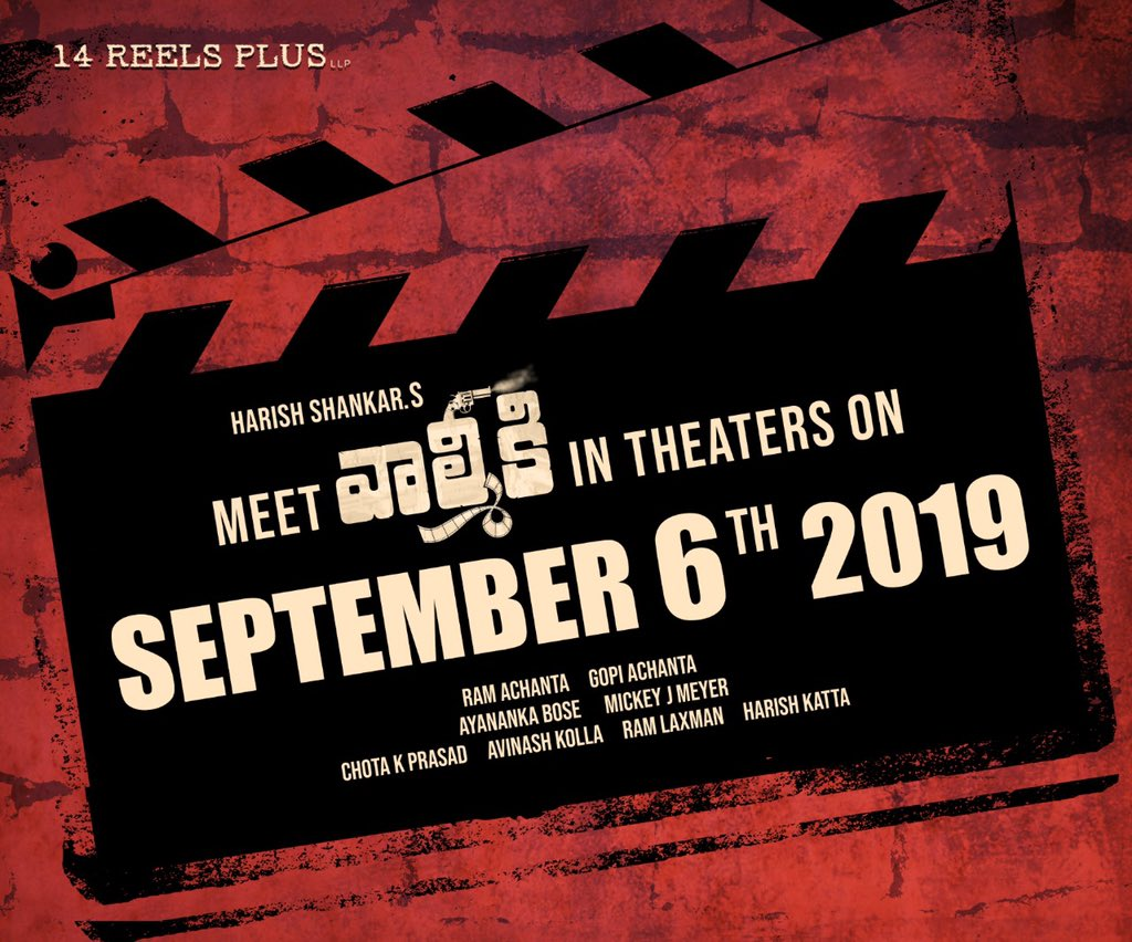 Varun Tej - Harish Shankar - 14 Reels Plus' Valmiki Releasing On September 6th