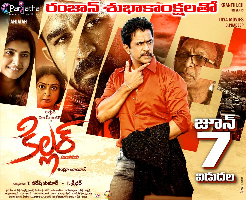 Vijay Antony Arjun Killer Telugu Movie Release Date on June 7th Posters
