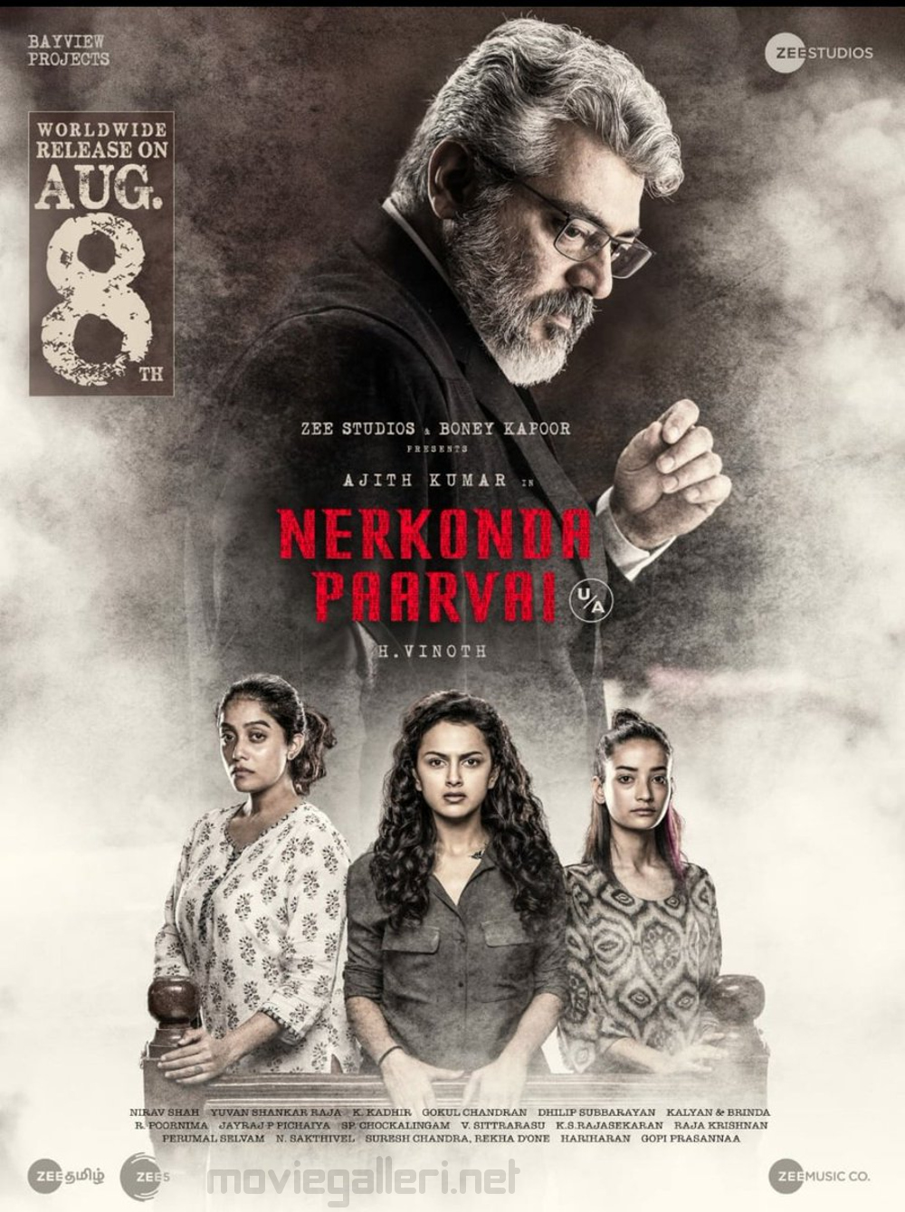 Actor Ajith NerKonda Paarvai Movie Censored With U A Certificate Posters