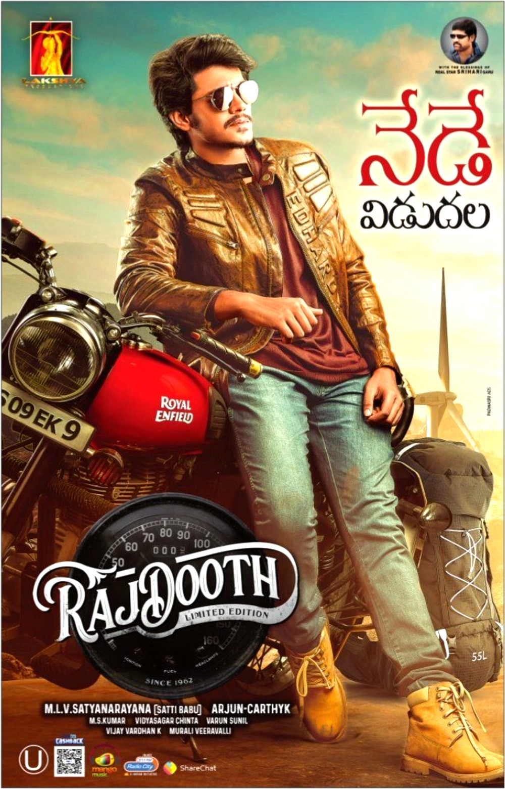 Actor Meghamsh Srihari Rajdooth Movie Release Today Posters